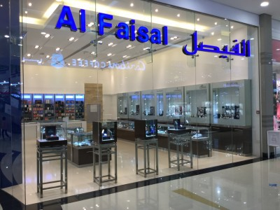 AL FAISAL STORE OPENS IN GRAND MALL BARKA