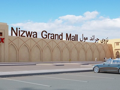 Al Faisal Store opening soon in NIZWA GRAND MALL